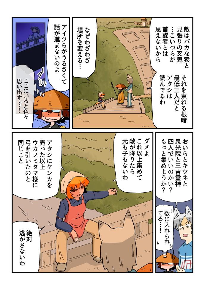 2life6401.jpg