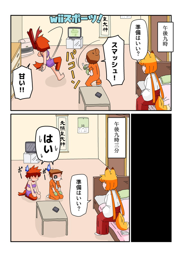2life6608.jpg
