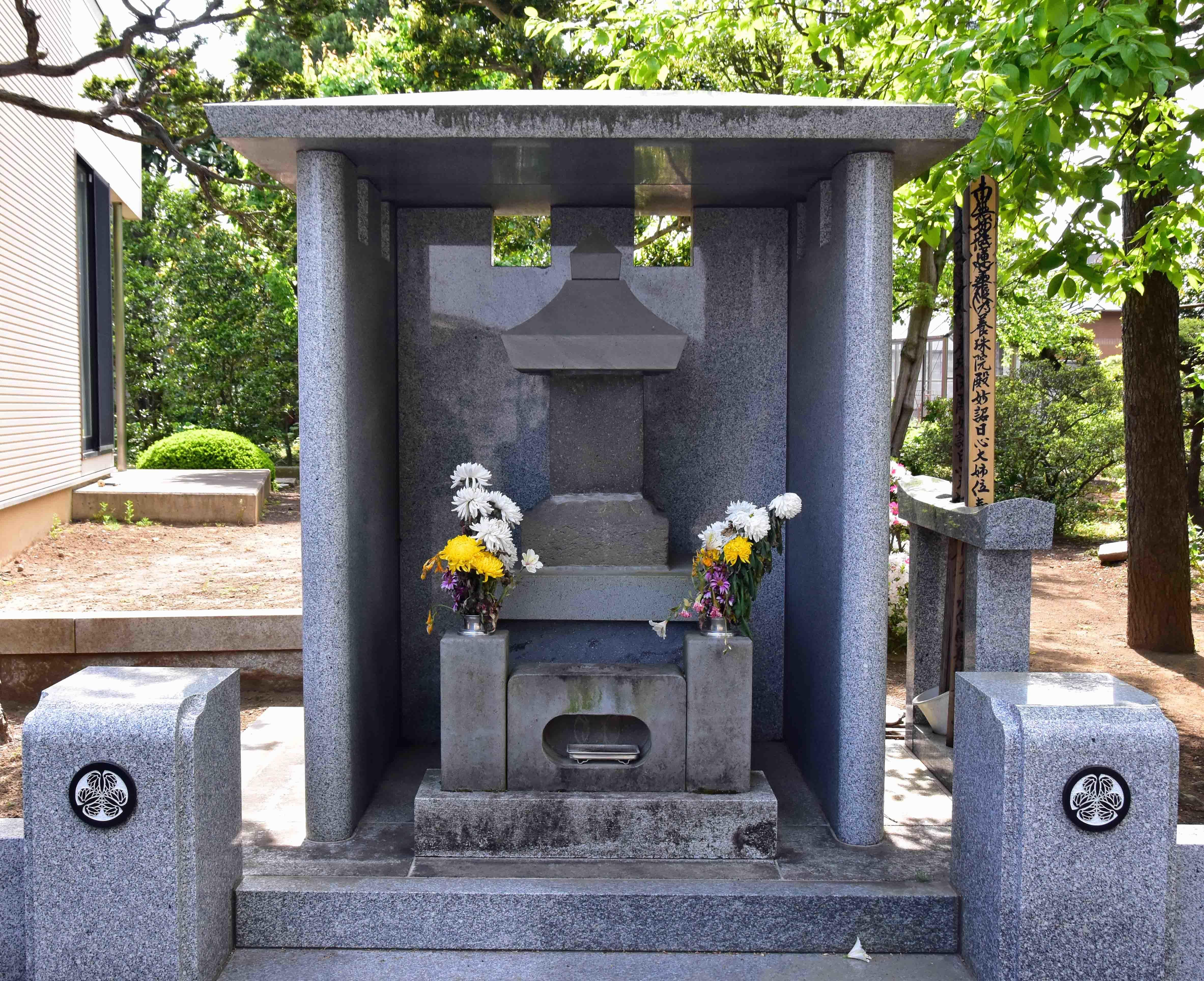 お万の方墓所