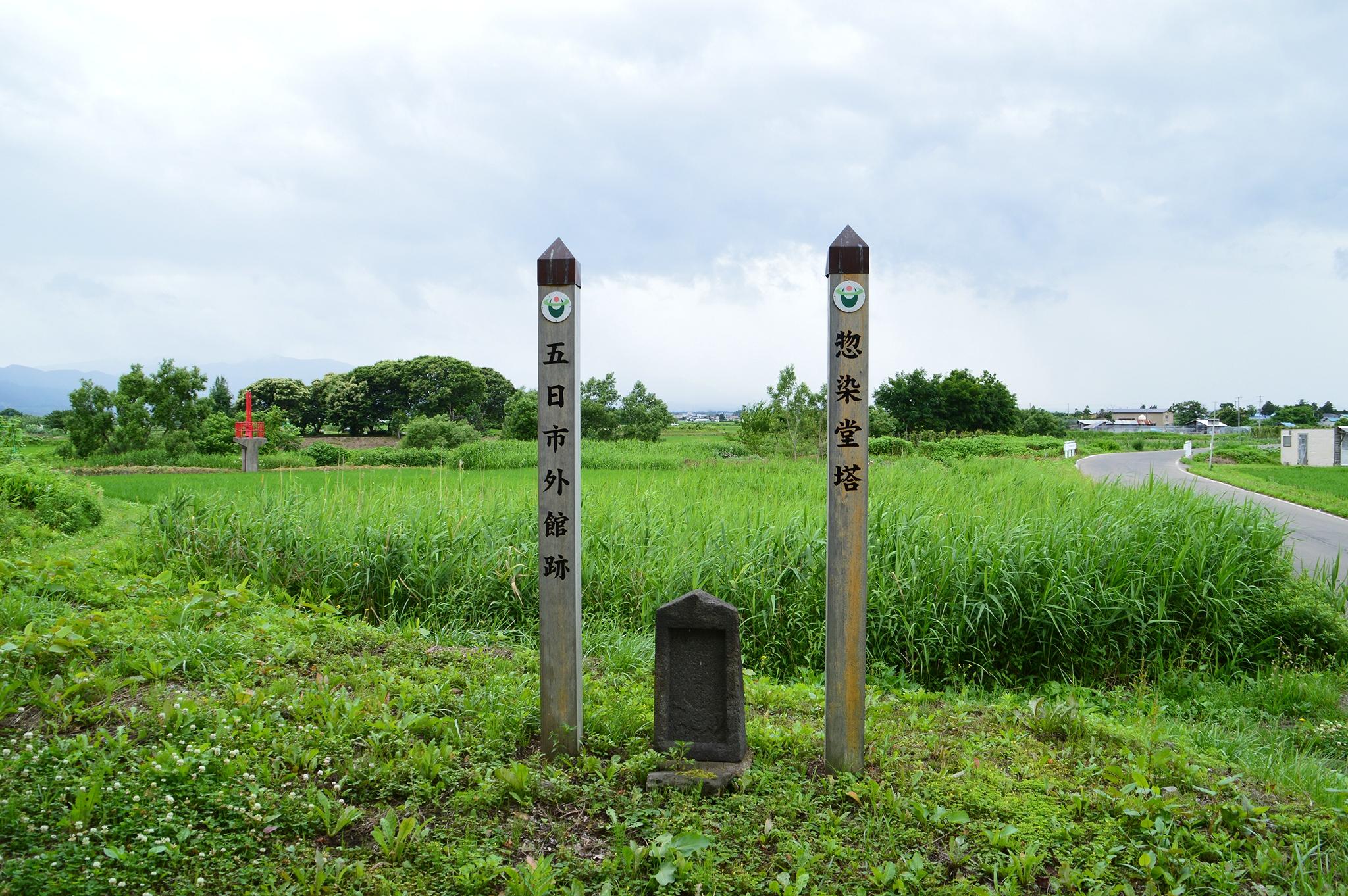 w300h300五日市館・周辺は田畑となっている