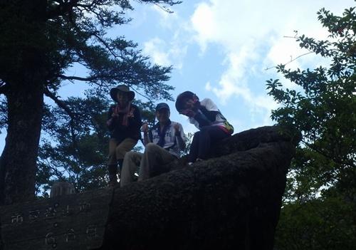 003 大岩にて