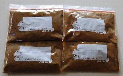 DSC_0113-挽肉カレー