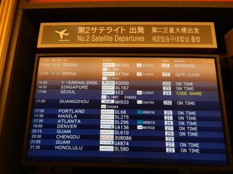 シンガポール2017.1成田空港