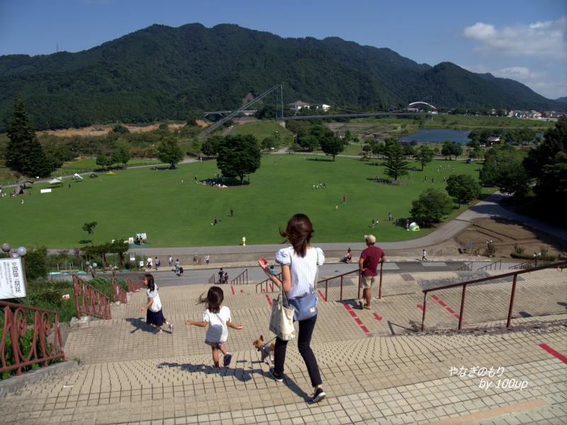 2017年9月10日 宮ケ瀬ダム