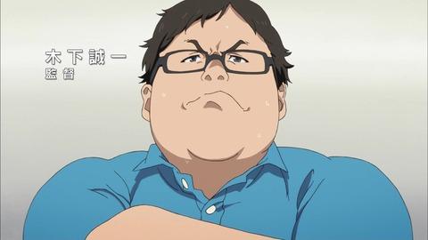 有能アニメ監督はやっぱり作家性が強いな!!