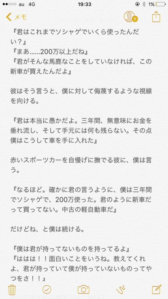 11_201708181753484fe.jpg
