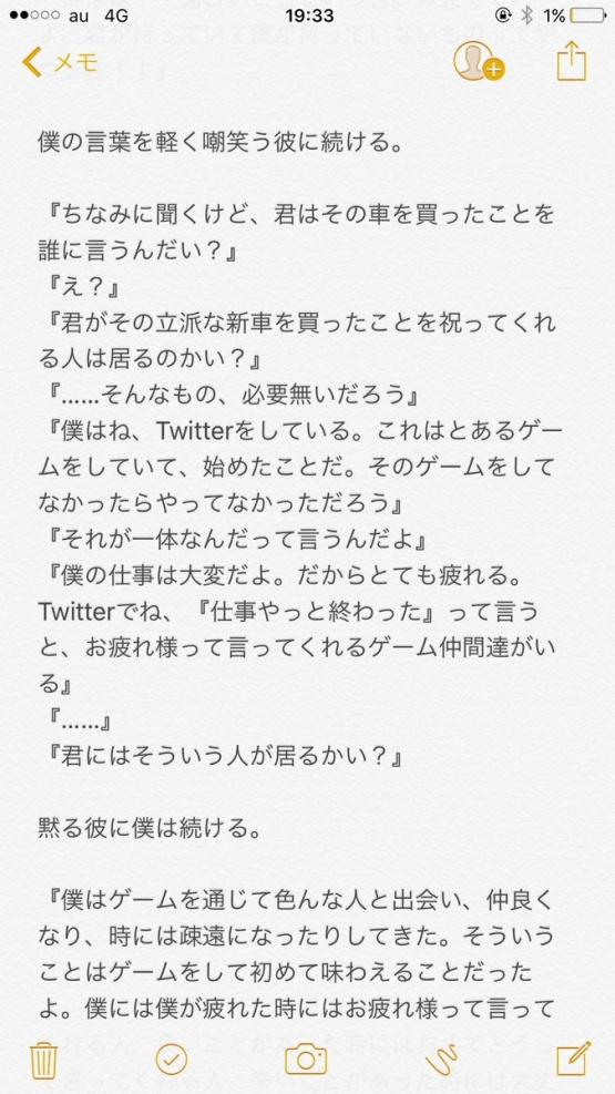 12_2017081817534736b.jpg