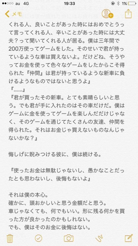 13_201708181753460e0.jpg