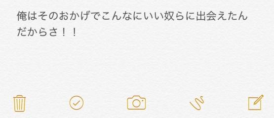 14_201708181753448c9.jpg