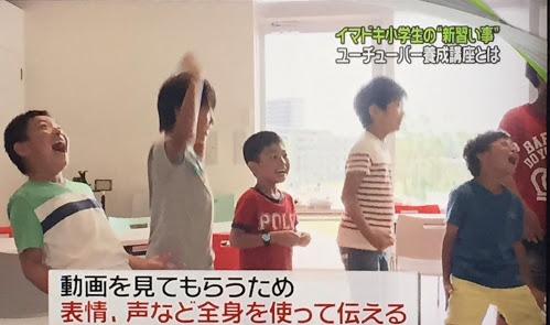 子供の習い事でユーチューバー養成講座を受講させる親が増加中www 日本終わったな・・・・