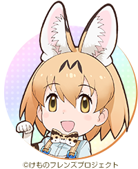 170804serval.png