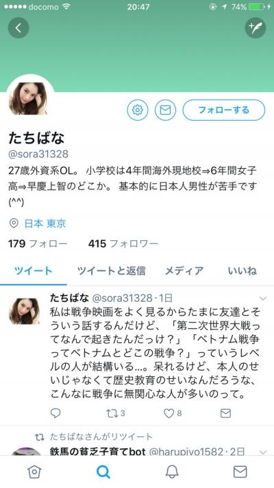 1_20170808051405f71.jpg