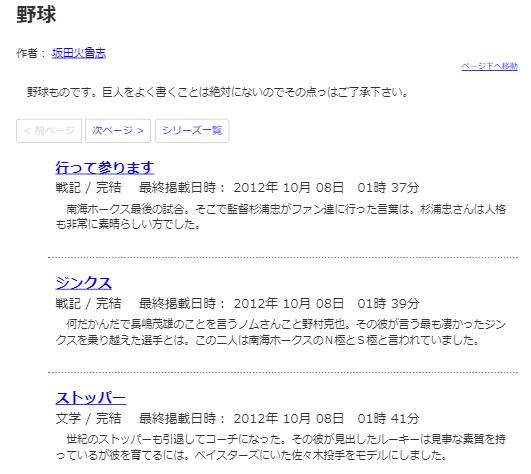 2017-08-07_171245.jpg