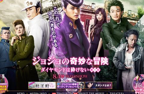 実写ジョジョの主役・山崎賢人さん、イベントでとんでもないミスをしてしまう