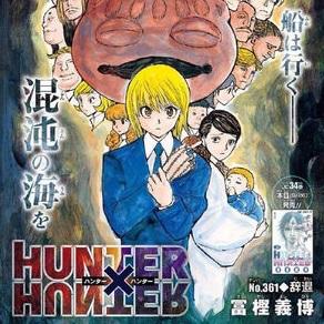 ハンターの冨樫先生、欅坂46のファンだった!! 漫画内に平手を登場させるwwwww