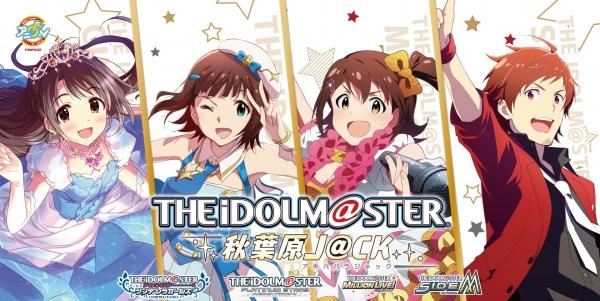 『アイドルマスターシリーズ』のCDシェア、今はデレマスが圧倒的! 765はまじで少なくなってしまった(´・ω・`)