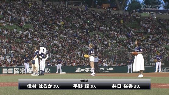 【朗報】今日の西武×オリックス戦の始球式に可愛い声優3人が登場!!!!