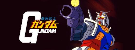 Header_ガンダム