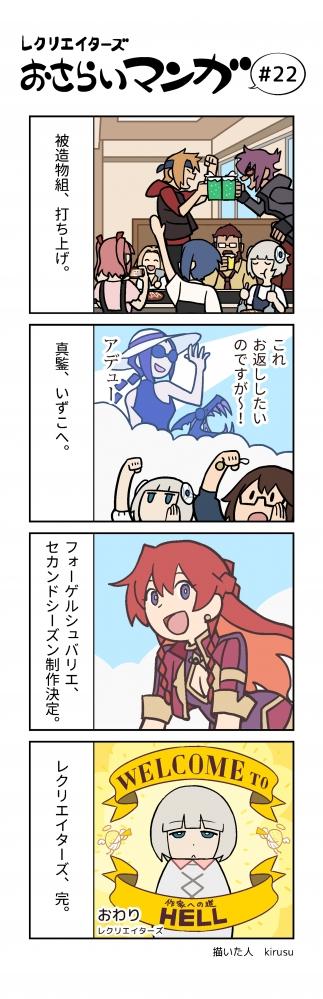 20170916_01_01.jpg