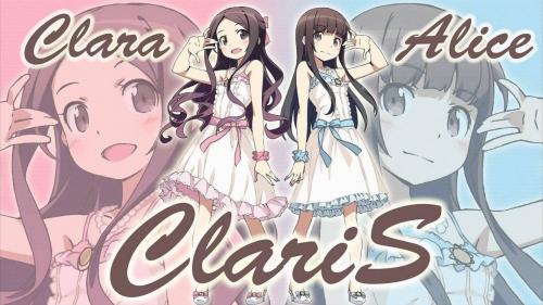 クラリス 画像1