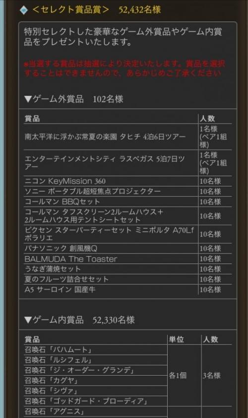 222_20170805212726c21.jpg