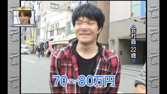 ソシャゲで200万円課金した人「課金者を嘲笑う人に向ける僕の本心を発表する!」
