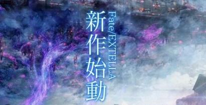 Fate/EXTELLA最新作『Fate/EXTELLA LINK』新サーヴァントとして「シャルルマーニュ」が参戦決定! イケメン騎士やんけ
