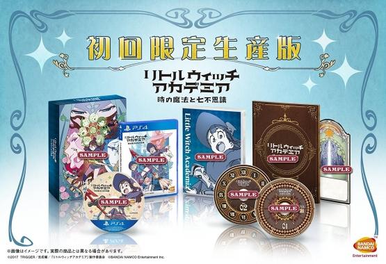 ゲームも控えてる『リトルウィッチ アカデミア』面白かったのになぜアニメの円盤の売り上げは伸びないんや・・・