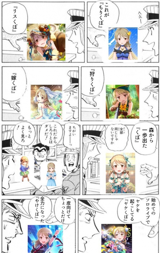 6_201709111114410e1.jpg