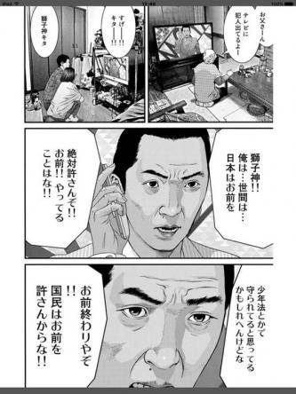 8bf0bfbf-s.jpg