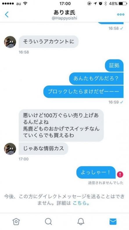 9_2017071702473579e.jpg