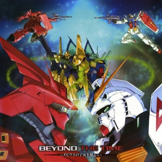 Beyond_the_Time_Char_vs_Amuro_by_iCards.jpg