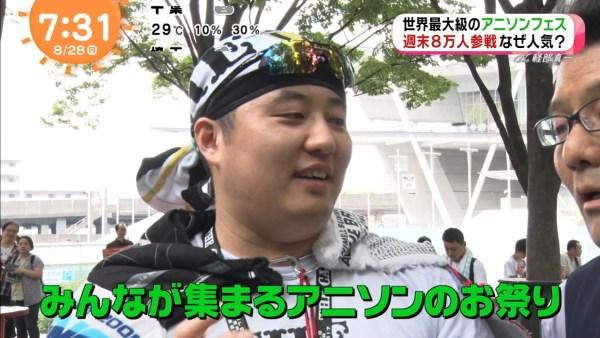 めざましTVで『アニサマ2017』特集!!ラブライバーやアニサマ皆勤賞男がインタビューにwww