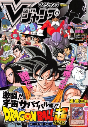 Cover-V-Jump.jpg