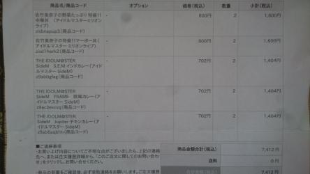 DF3f23TUQAA2XaF.jpg