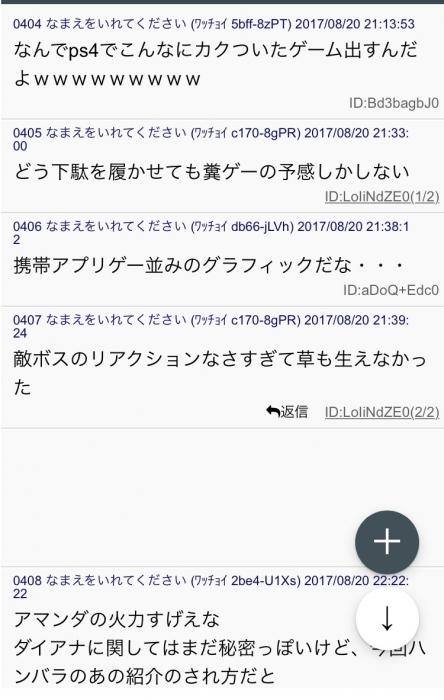 IUmf4gj.jpg