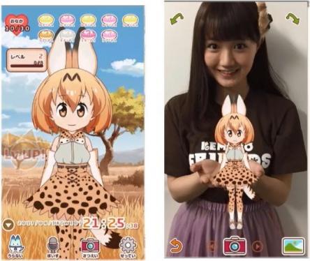 アプリ『けものフレンズあらーむ』の情報が色々判明! 本命ソシャゲ『けものフレンズパビリオン』は9月の東京ゲームショウ2017で詳細発表