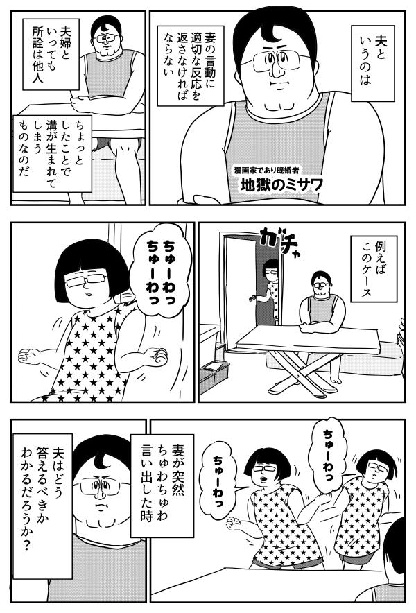 ima_001.jpg