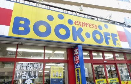 【悲報】某ブックオフ店、エロ漫画の販売&買取が8/31で終了!!!なんでや・・・・