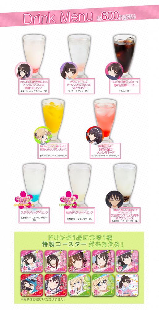 menu01_drink.png