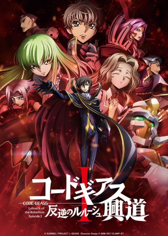 news_large_geass_visual.jpg