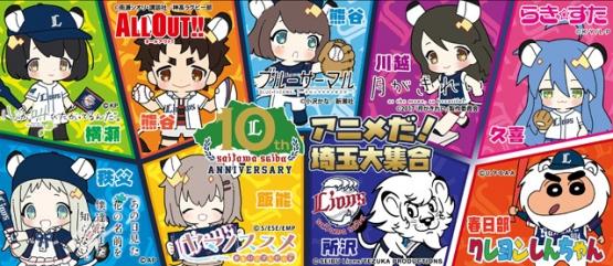 ph_anime01.jpg