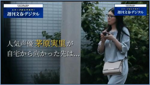 【朗報】文春砲、声優ファンにはノーダメージだった!! なぜノーダメだったのか分析!!