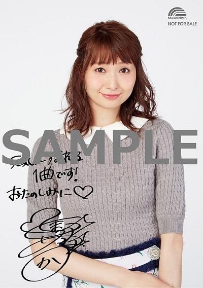 toma_SG_yoyaku_nama_forHP.jpg