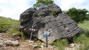 登山録2-7