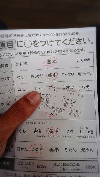 17-07-30-12-13-58-722_photo.jpg