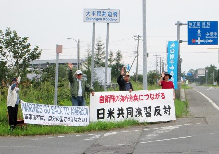 共同訓練抗議17 8 28