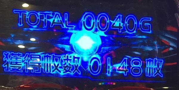 2017.0718.3