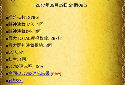 2017.0909.26