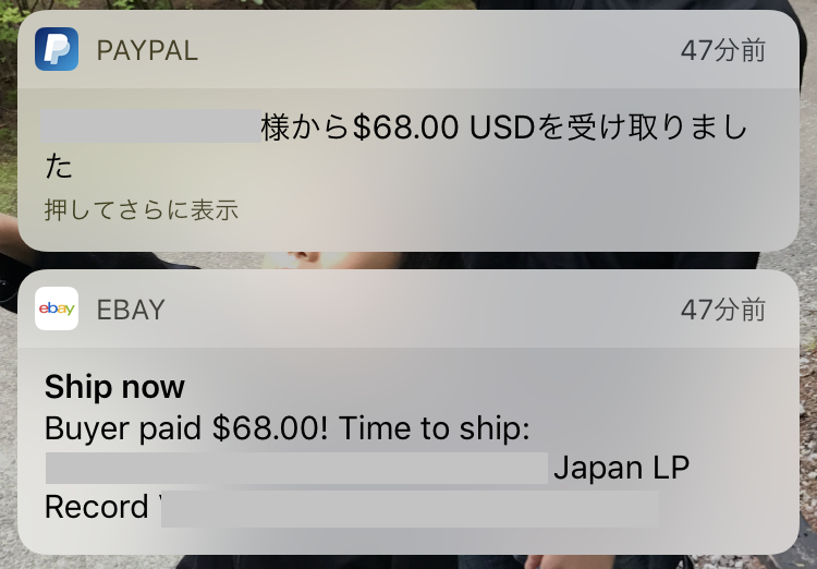 paypalapp_1.png